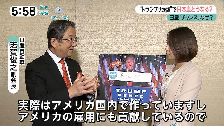 tsubakihara20161122_14.jpg