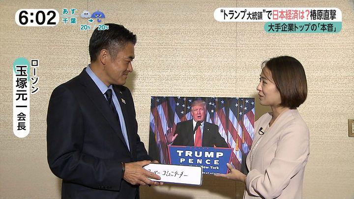 tsubakihara20161122_15.jpg