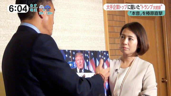 tsubakihara20161122_17.jpg