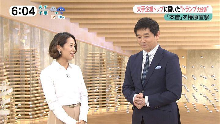 tsubakihara20161122_18.jpg