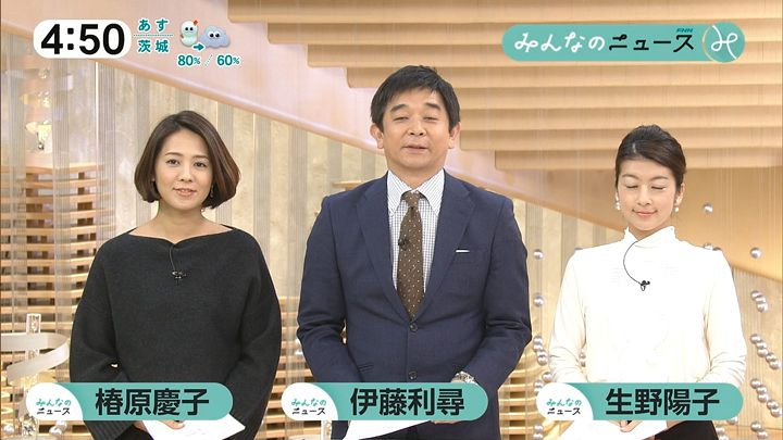 tsubakihara20161123_01.jpg