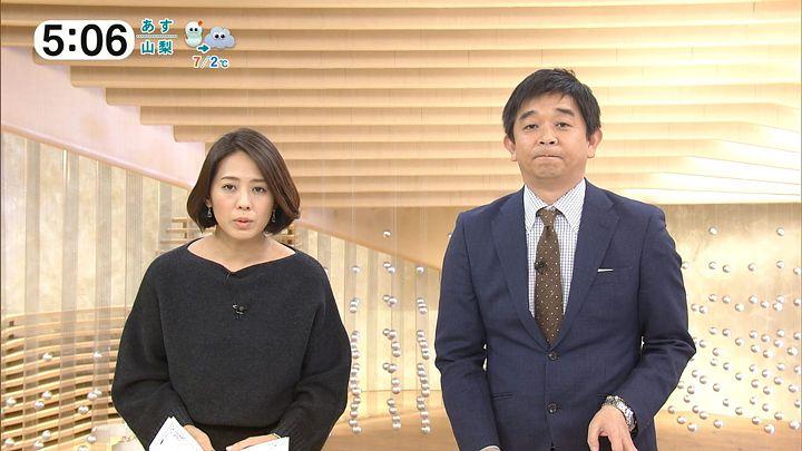 tsubakihara20161123_02.jpg
