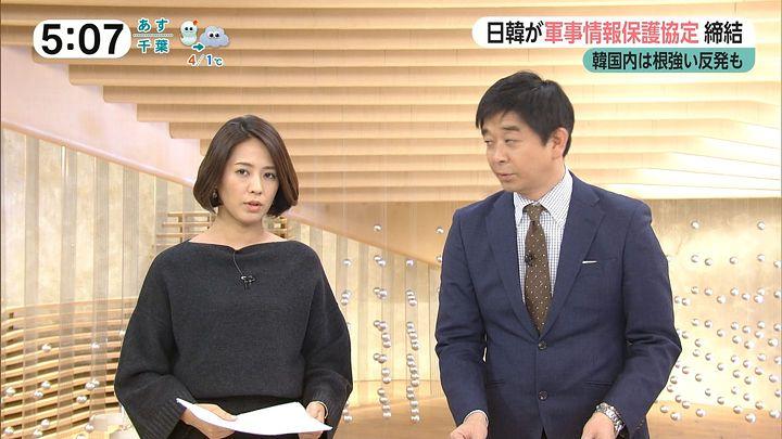 tsubakihara20161123_03.jpg