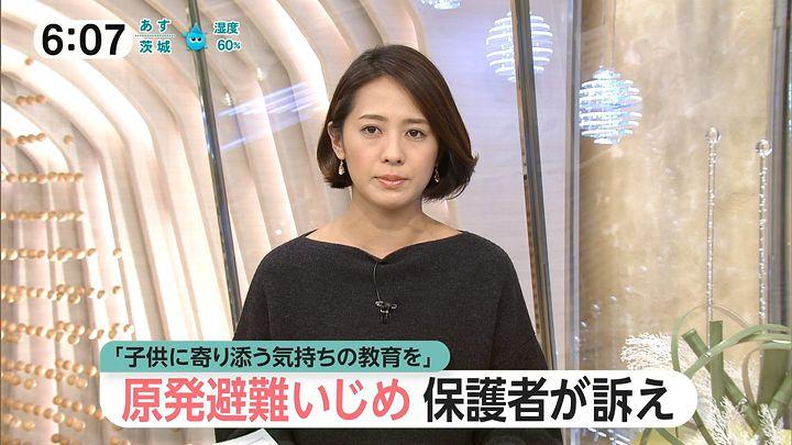 tsubakihara20161123_11.jpg