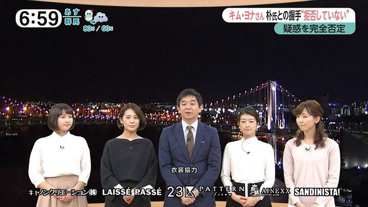 tsubakihara20161123_13.jpg