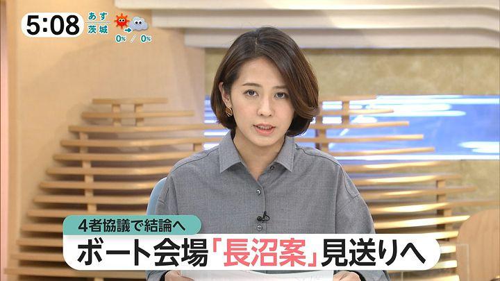 tsubakihara20161124_03.jpg