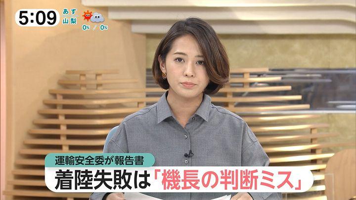 tsubakihara20161124_07.jpg