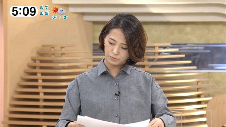 tsubakihara20161124_08.jpg