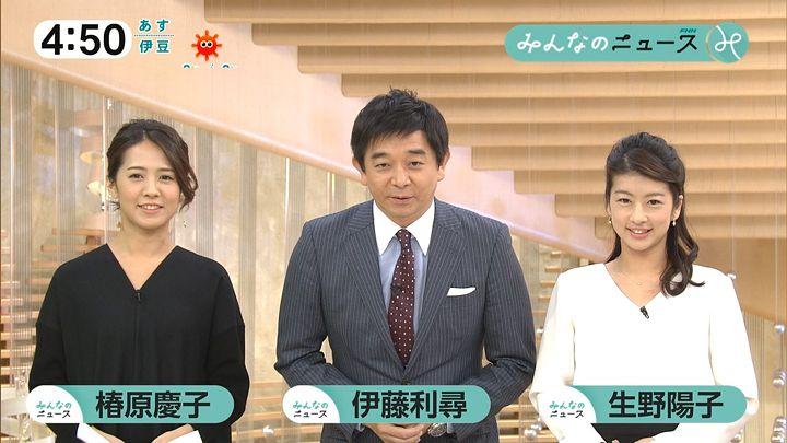 tsubakihara20161125_01.jpg