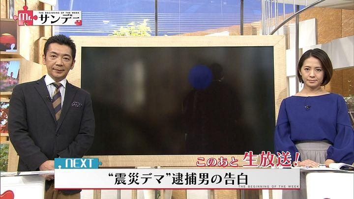 tsubakihara20161127_01.jpg