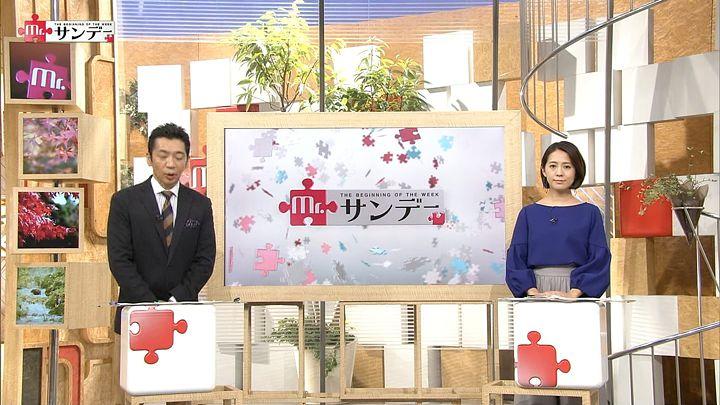 tsubakihara20161127_02.jpg