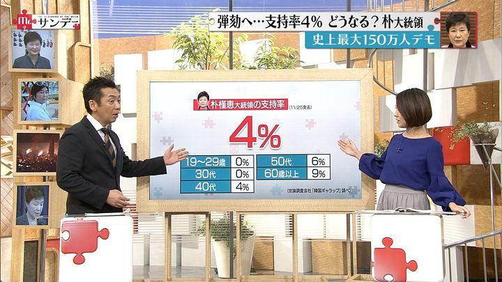 tsubakihara20161127_04.jpg