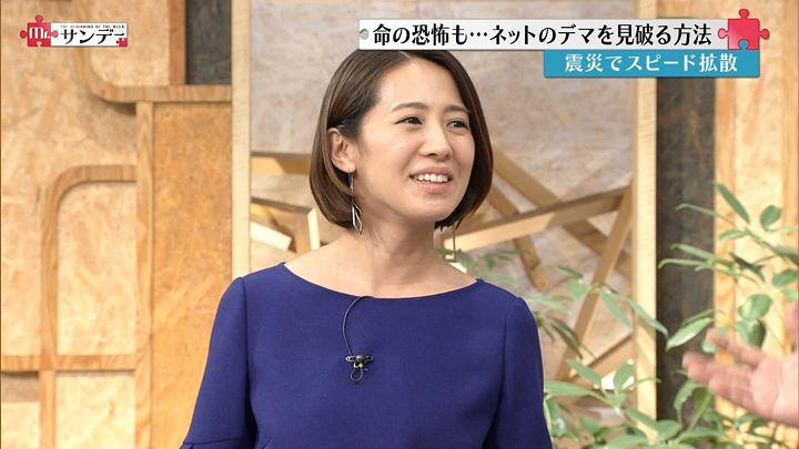 tsubakihara20161127_07.jpg