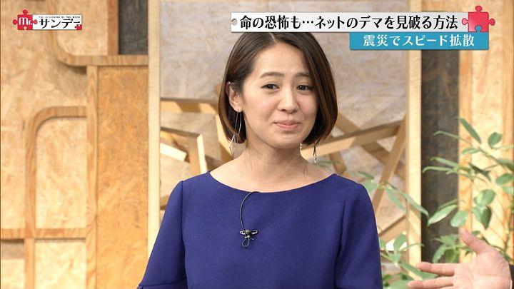 tsubakihara20161127_08.jpg