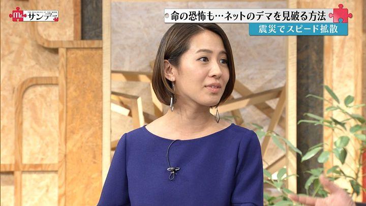 tsubakihara20161127_09.jpg