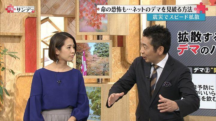 tsubakihara20161127_10.jpg