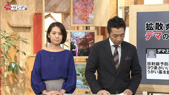 tsubakihara20161127_11.jpg