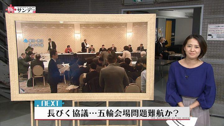 tsubakihara20161127_12.jpg