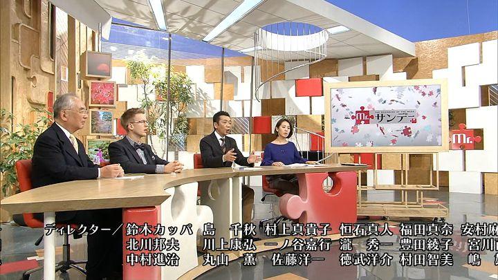 tsubakihara20161127_13.jpg
