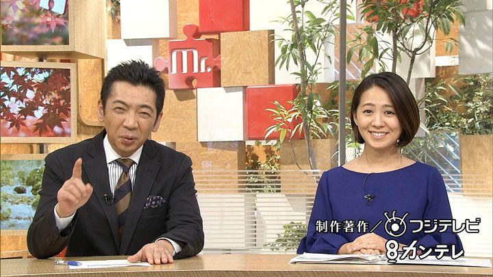 tsubakihara20161127_15.jpg