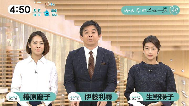 tsubakihara20161130_01.jpg