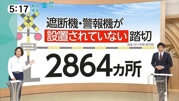tsubakihara20161130_11.jpg