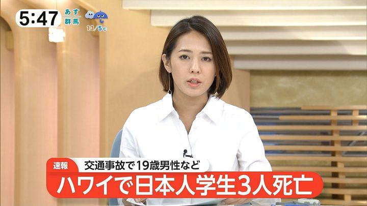 tsubakihara20161130_15.jpg