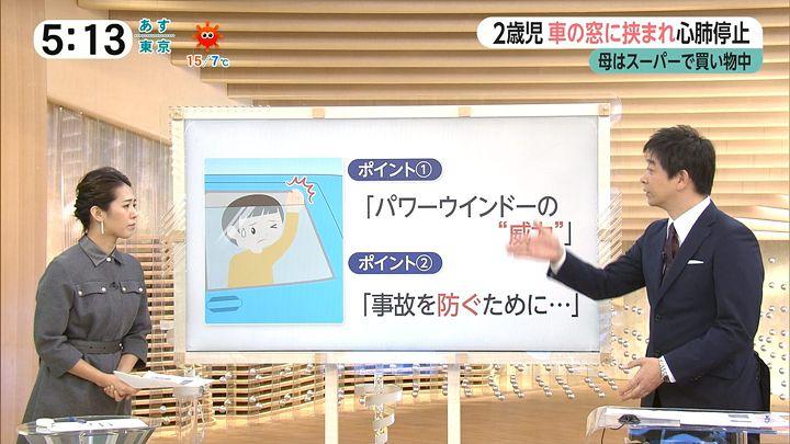 tsubakihara20161201_09.jpg