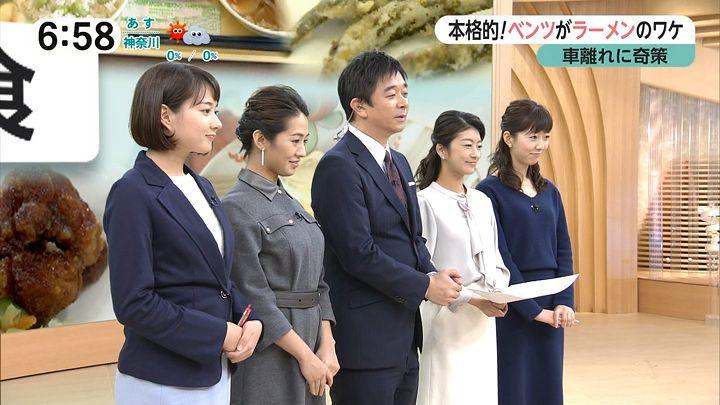 tsubakihara20161201_19.jpg