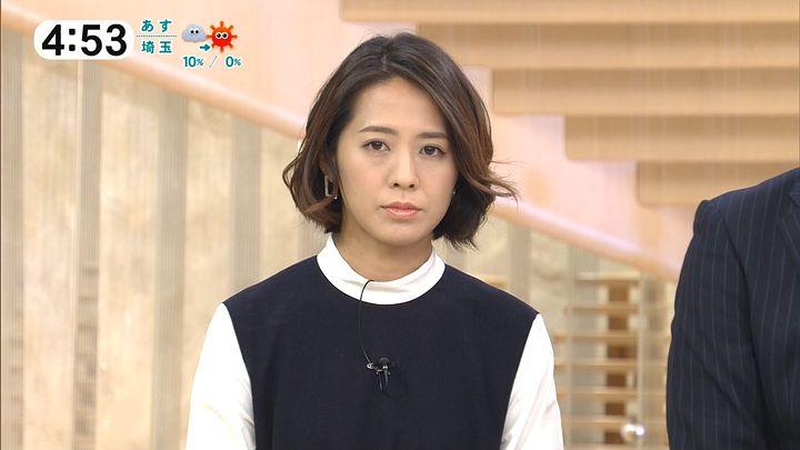 tsubakihara20161208_02.jpg