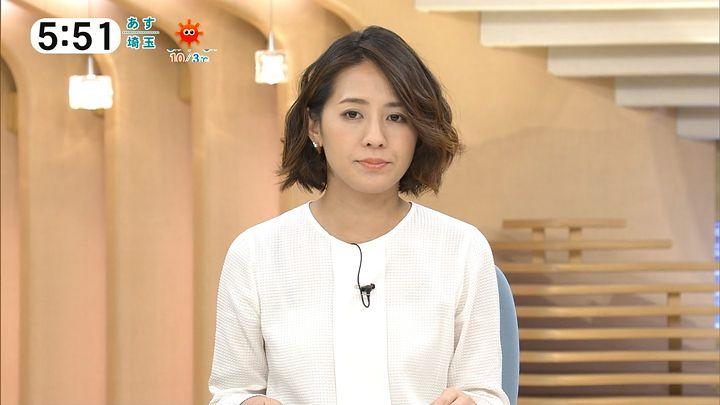 tsubakihara20161214_08.jpg