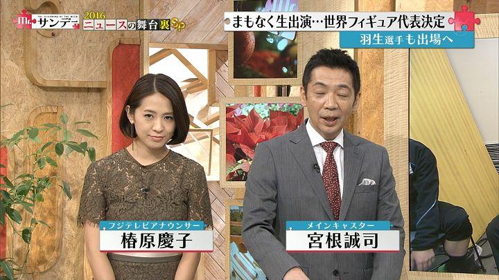 tsubakihara20161225_01.jpg