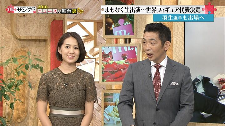 tsubakihara20161225_02.jpg