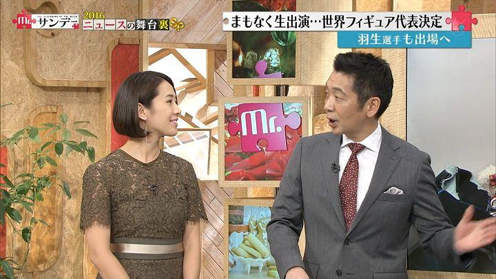 tsubakihara20161225_03.jpg