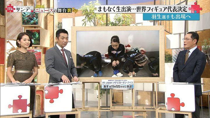 tsubakihara20161225_04.jpg