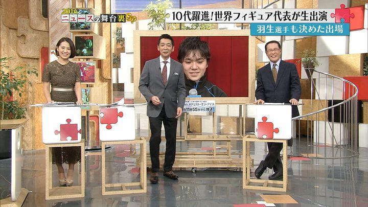 tsubakihara20161225_05.jpg
