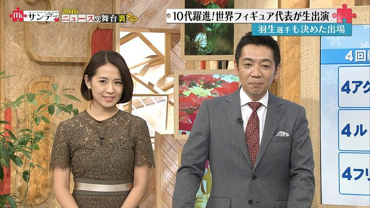 tsubakihara20161225_06.jpg
