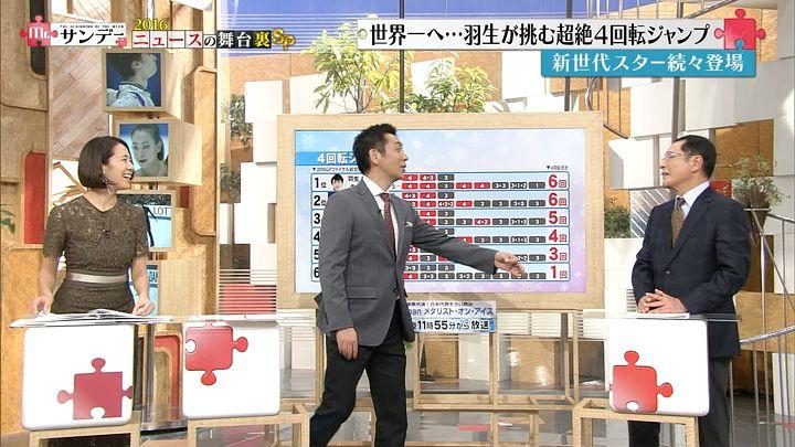 tsubakihara20161225_08.jpg