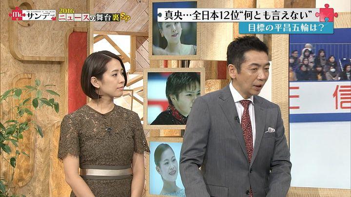 tsubakihara20161225_09.jpg