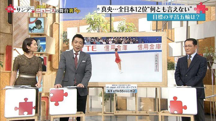 tsubakihara20161225_11.jpg