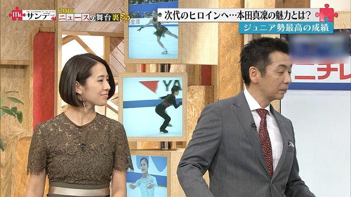 tsubakihara20161225_12.jpg