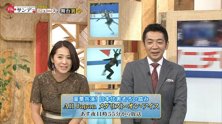 tsubakihara20161225_13.jpg