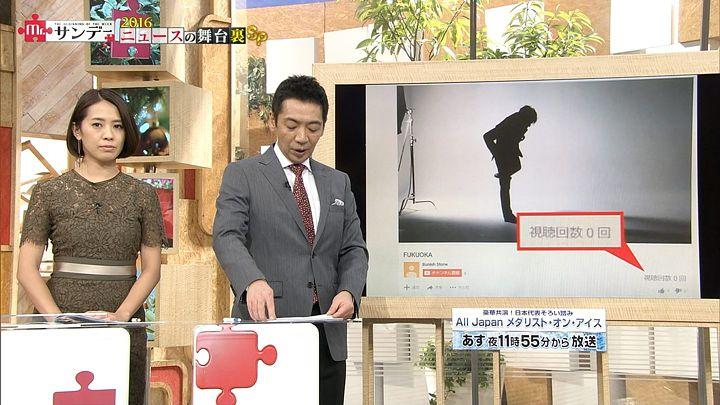 tsubakihara20161225_14.jpg