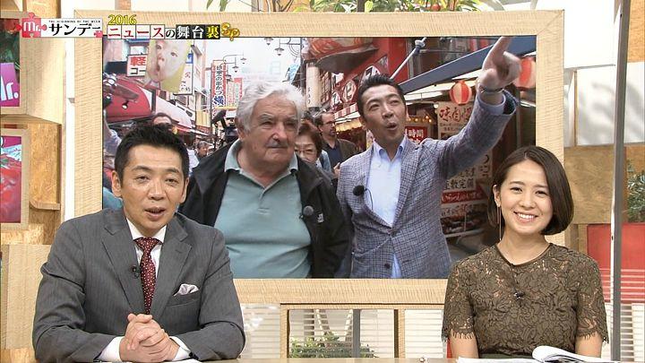 tsubakihara20161225_16.jpg