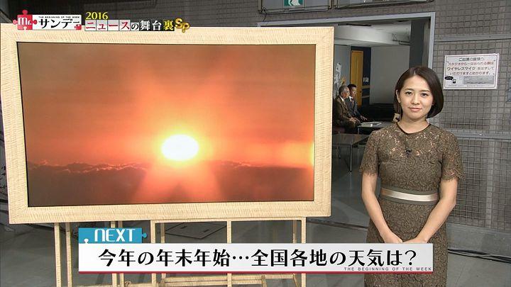 tsubakihara20161225_18.jpg