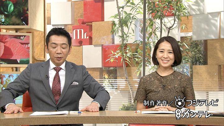 tsubakihara20161225_19.jpg