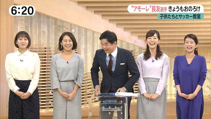tsubakihara20161226_18.jpg