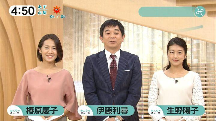 tsubakihara20170104_01.jpg