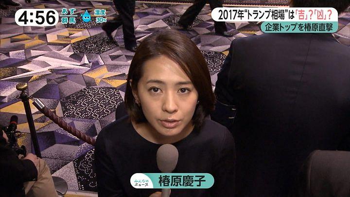 tsubakihara20170105_04.jpg