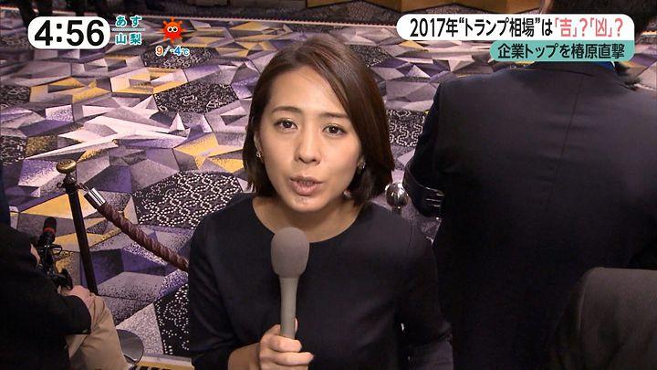 tsubakihara20170105_07.jpg